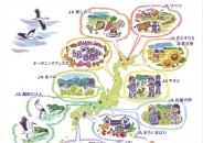 有機農業をはじめよう!地域農業の発展とJAの役割